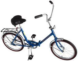 Worksman Duo 2-Speed Folding Bike