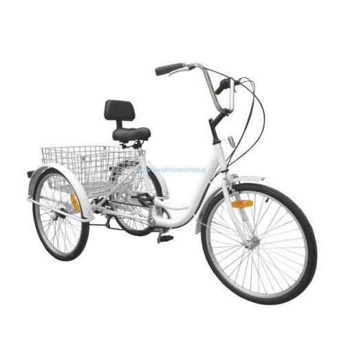 """24"""" 3 Bicycle Tricycle Speed Basket B/Y/W"""