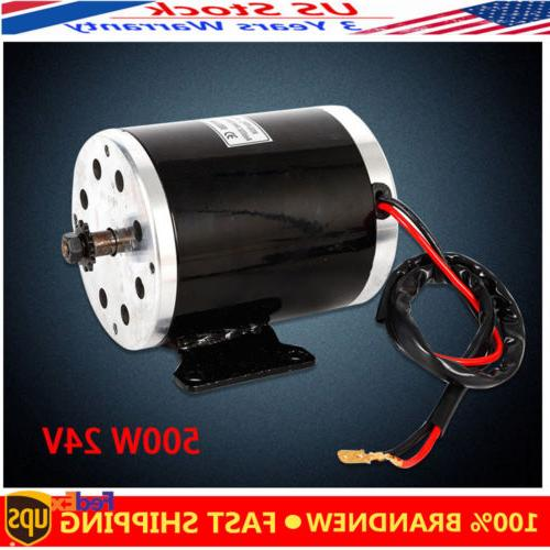 2500 rpm 500w 24v electric brush motor