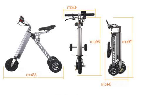 250W Electric Folding for adults