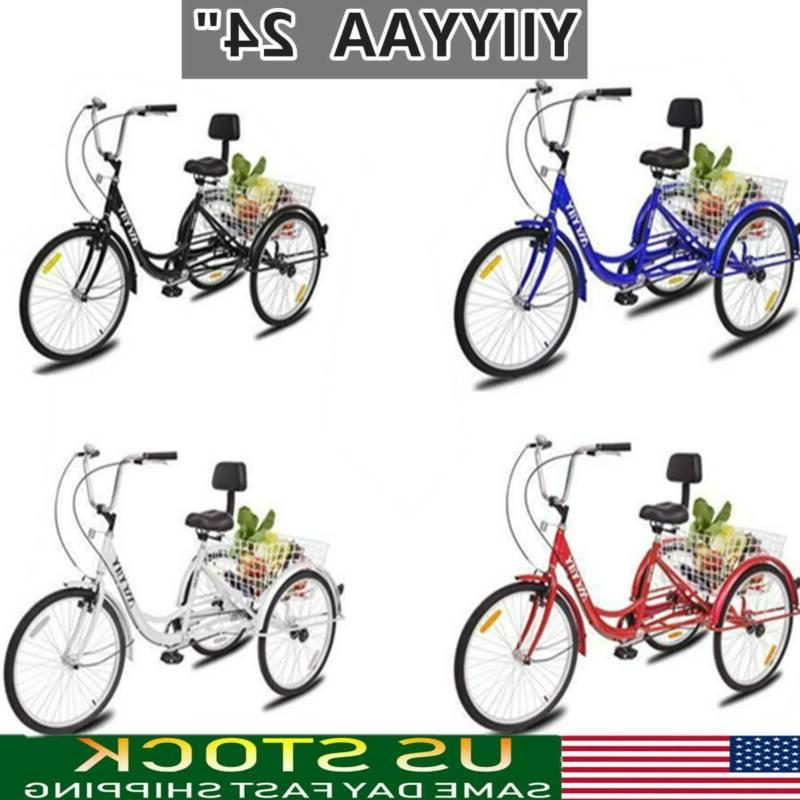 "26""/24"" Adult 3-Wheel Trike Basket US"