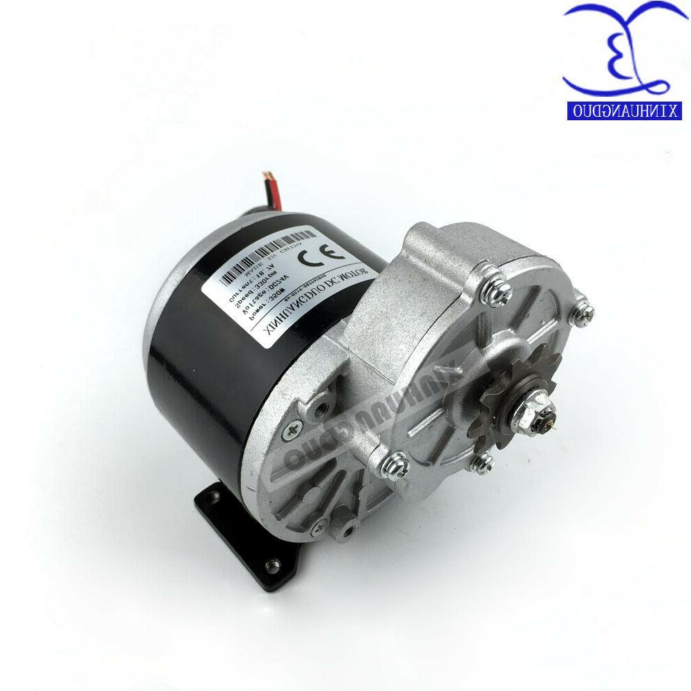 350w 24v/36v motor tricycle DC motor,
