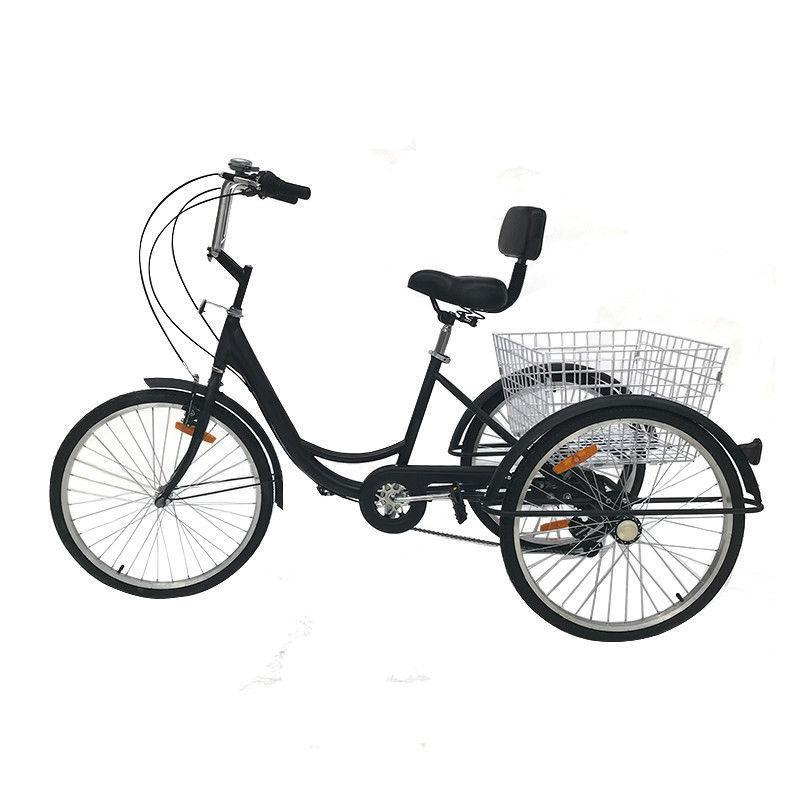 7-Speed Tricycle Trike Bicycle With Basket Adult