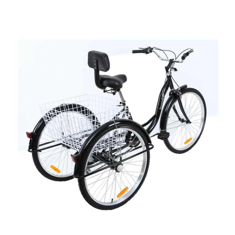 7-Speed Trike Basket