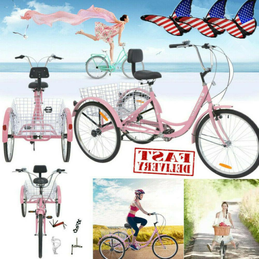 "24"" 7-Speed Trike Adult 3Wheel Tricycle Cruiser Bike+shop Ba"
