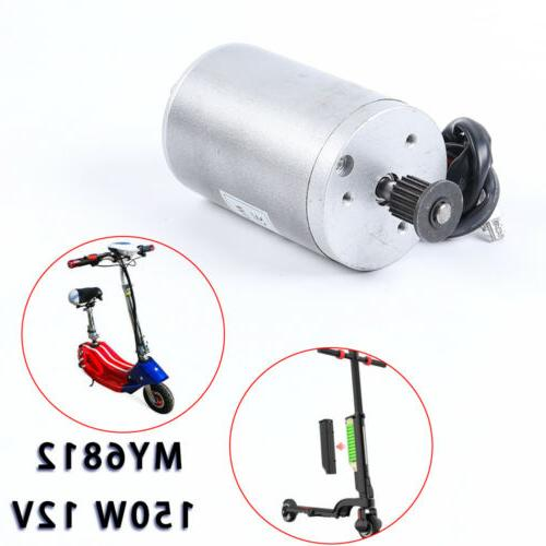 Electric Motor 12VDC With Electric
