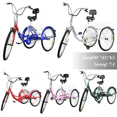 foldable adult tricycle 24 26 1 7